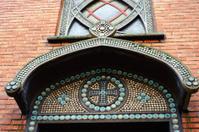 Fragment  mosaic facade The Church of Saint Jean de Montmartre