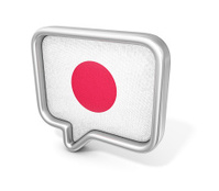 japanese speech bubble