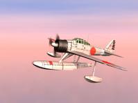 Japanese Fighter Bomber