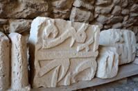 Castle Shobak stones.