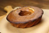 Bundt Cake - Freshly Baked