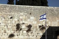 Wailing wall, Western, Kotel, Jerusalem