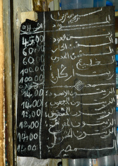 arabian menu