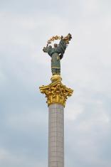 Angel Statue of Ukraine
