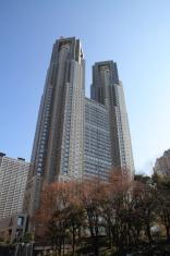Tokyo Metropolitan Government Towers in Shinjuku, Japan