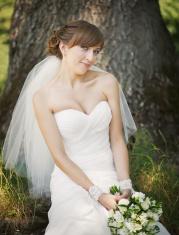Emotional portrait of caucasian happy bride