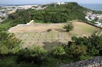 Katuren Castle Remains in Okinawa, Japan