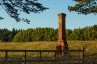 Brick Standing Chimney