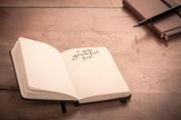Notebook on Table - Gratitude Journal,  I am Grateful for: