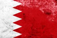 Grunge Bahrain Flag