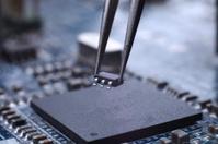 Microchip installation