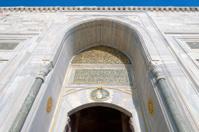 Entrance gate of Topkapi Palace