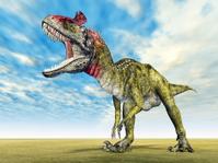 Dinosaur Cryolophosaurus