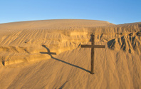 Sand Bank Cross