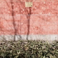 Police station wall - do not trespass