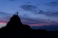 Dark Wind Cross
