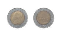 five hundred italian Lira coin