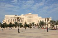 National Library in Manama, Bahrain
