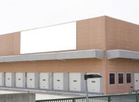 Logistics warehouse (copy space image)