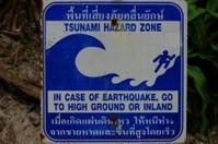 Tsunami warning sign, Maya Bay - PhiPhi island, thailand