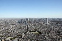 Aerial view of Shinjuku, Tokyo