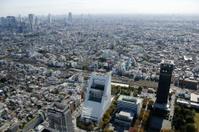 Aerial view of Nakano-ku areas