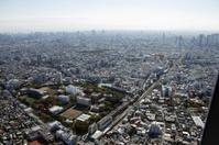 Aerial view of Ikebukuro areas