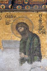 Mosaic in the Hagia Sophia  Mosque , Istanbul, Turke