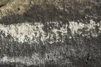 Bkack and white stone