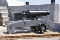 Short Cannon