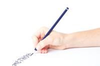 handwriting - method