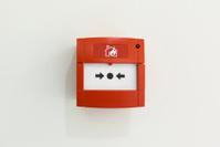 Fire alarm box
