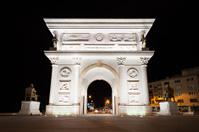 Independence Gate, Skopje