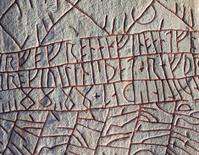 Runes at the famous Rök runestone, Sweden