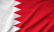 Ruffled Bahrain Flag