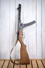 soviet weapon