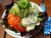 Gemischter Salat - Mixed salad