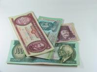 cash: Forint - Hungarian money 3