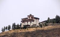 watchtower of Paro Dzong