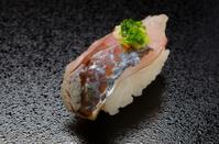 Horse Mackerel Sushi, on white background.