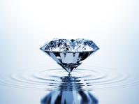 Diamond On The Water