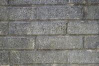 Breeze Block Bloc Wall
