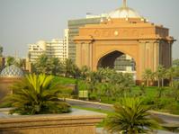 Ornamental Grand Archway into Historic Emirates Grand Hotel Abu