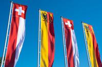 Swiss banners