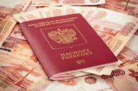 Russian passport with money