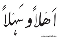arabian greeting (vector)