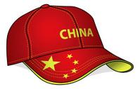 Baseball Cap - China