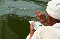 Muslim Readig Koran