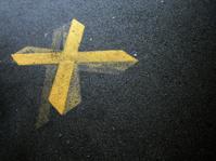 road sign cross