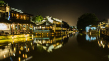 Beautiful Chinese water town at nigh